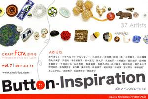 Button_vol_5_kichijoji_dm_3