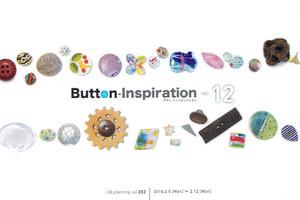Button_inspiration_2018_dm