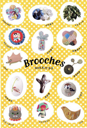 2018opa_brooches_dm