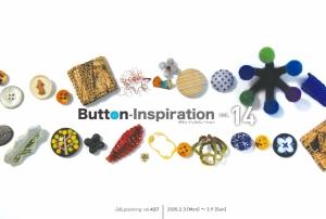 Button_inspiration_2020